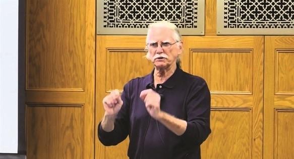 Michael Alan Singer
